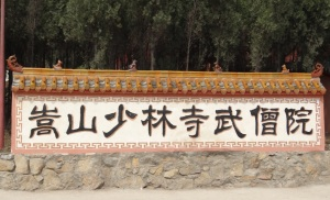 Sign for the school.