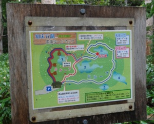 Route for Shiretoko 5 Lakes Trail